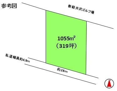 1030toti-8