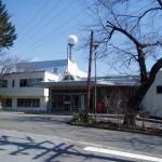 御代田町役場