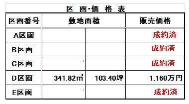 1140tate-t2