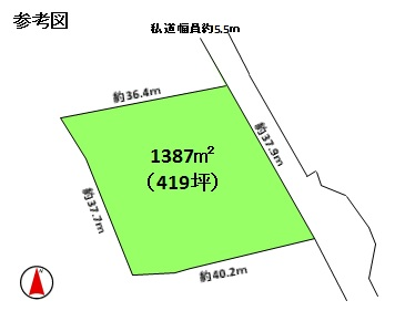 1309-77
