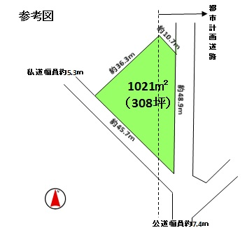 1413toti-5