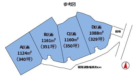 1513-19
