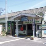 信濃追分駅1.17㎞
