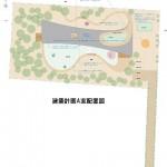 建築計画A案配置図