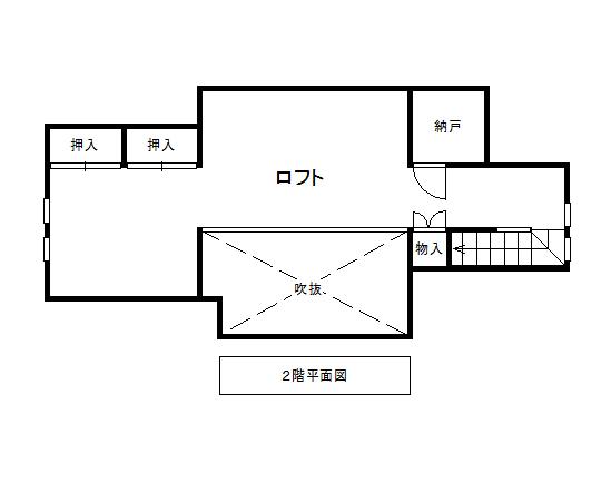 千ヶ滝6300万円2階