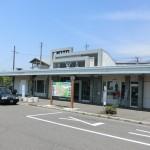 御代田駅約800m
