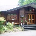 三井の森管理事務所