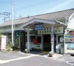 信濃追分駅約4.5km